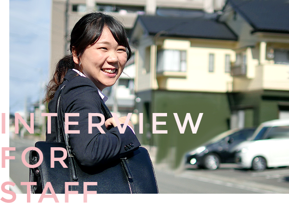 INTERVIEW FOR STAFF