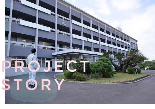 PROJECT STORY