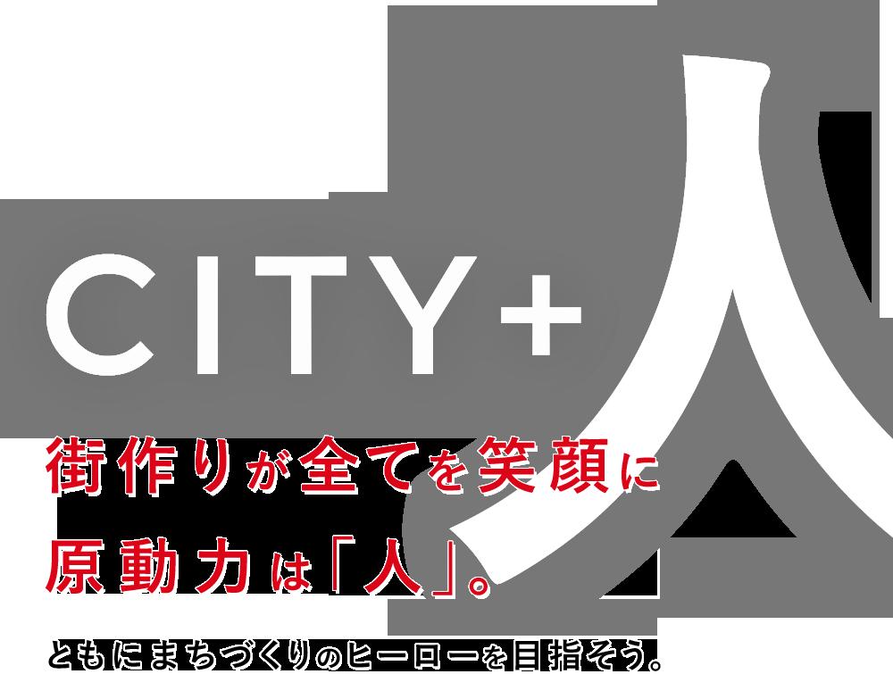 city+